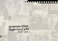كتيب الافلام الاردنية - The Royal Film Commission Jordan