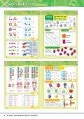 Grade 1 - Page 3