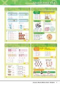 Grade 1 - Page 6