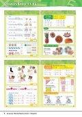 Grade 1 - Page 7