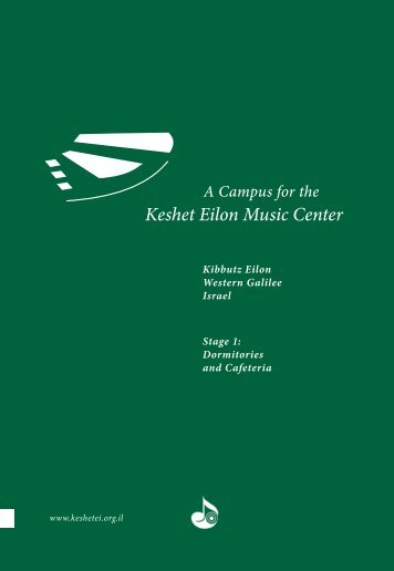Brochure - Keshet Eilon Music Center