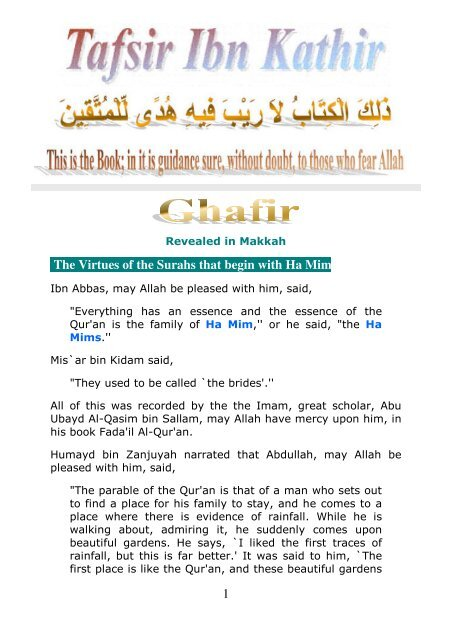 1 The Virtues of the Surahs that begin with Ha Mim