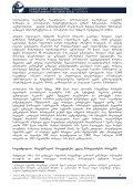 ",,asi axali saavadmyofo"" saqarTvelosTvis: ramden wels imuSaveben ... - Page 2"