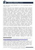 ",,asi axali saavadmyofo"" saqarTvelosTvis: ramden wels imuSaveben ... - Page 7"