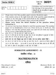 CBSE Class X Mathematics Set-3 Question Paper ... - CBSE Syllabus