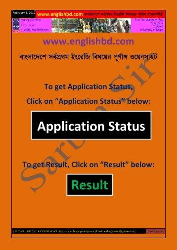 Dhaka University Admission Result F-Unit - englishbd.com
