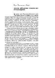 Corel Ventura - BOOK.CHP