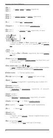 Common Lisp Quick Reference - Cheat Sheet - Page 4