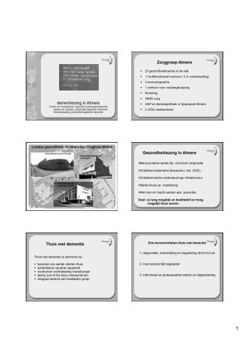 hand-out ppt - StudieArena