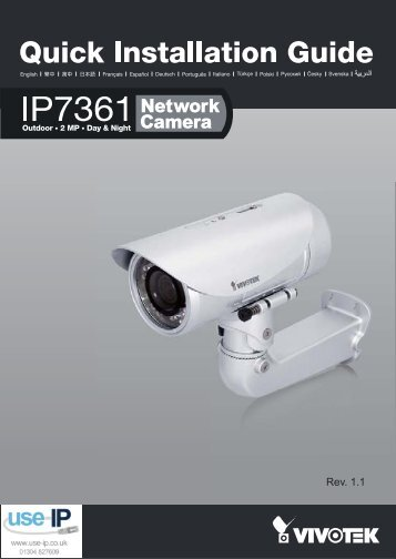 Vivotek IP7361 Installation Guide - Use-IP