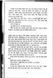 Mrinmoyeer Mon Valo Nei - Doridro - Page 6
