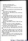 Mrinmoyeer Mon Valo Nei - Doridro - Page 7