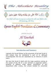 Al Tawbah - Quran Arabic, English, French