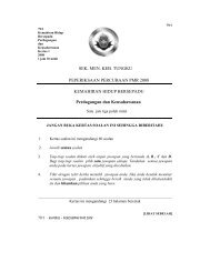 Kemahiran Hidup Perdagangan - Trial Paper Collection