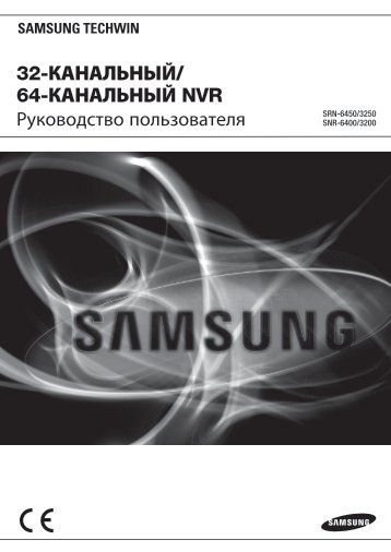 Видеорегистраторы сетевые SNR-6400P/3200P