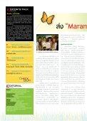 พรหมวินาศ 4 - มหาวิทยาลัยรังสิต - Page 2