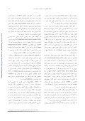 :ي در ﺳﺮﻃﺎن ﻣﺮ ﻲ و ژن درﻣﺎﻧ ﻲ ﻣﻮﻟﻜﻮﻟ ﻚ ﻴ ژﻧﺘ ﭼﻜﻴﺪه - Page 3