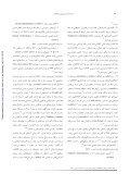 :ي در ﺳﺮﻃﺎن ﻣﺮ ﻲ و ژن درﻣﺎﻧ ﻲ ﻣﻮﻟﻜﻮﻟ ﻚ ﻴ ژﻧﺘ ﭼﻜﻴﺪه - Page 6