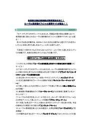世界最大級の美術館が携帯電話の中に! - 日本テレビ