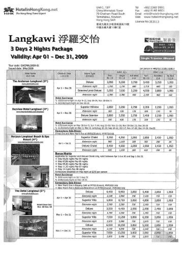 Page 1 Page 2 Page 3 Page 4 fl: HotelinHongKong.net H iH H. The ...