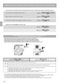 Square Worm gearboxes - Sismec - Page 6