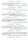 Zia e Durood o Salam - Page 7
