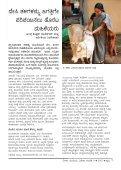 °Ã¸Á EArAiÀÄ - Leisa India - Page 7