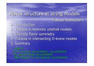 Flavor structure in string models
