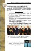 """""""О деятельности ИГХТУ"""" за 2011 год - Ивановский ... - Page 7"""