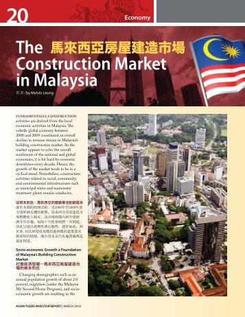 The Construction Market in Malaysia - Growth Consulting - Frost ...