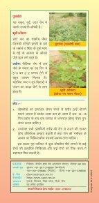 ArogayaVatika - Page 6
