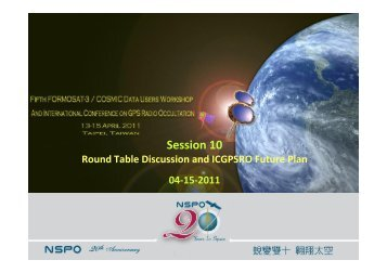 Microsoft PowerPoint - Round Table 04-15-2011.ppt [\254\333\256e ...