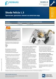 Skoda Felicia 1.3 - PIERBURG Service Partner