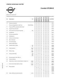 Список запасных частей. Condair CP2 M4-D - Engvent.ru