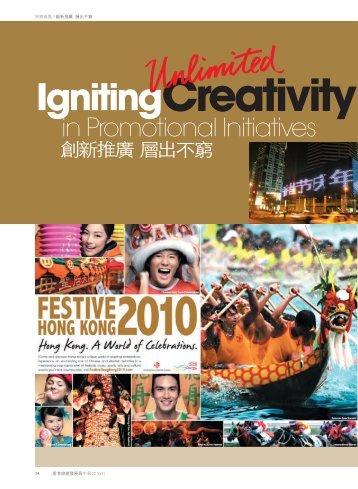 創新推廣層出不窮 - Discover Hong Kong