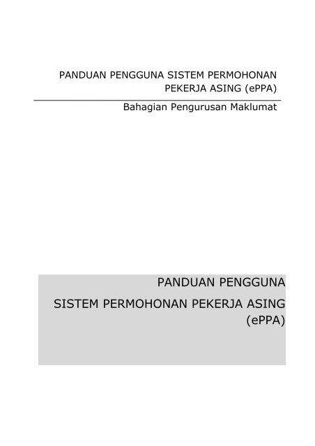 Sistem EPPA - Kementerian Sumber Manusia