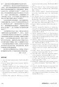 Volume 9, Number 3 October 2010 - World Psychiatric Association - Page 5