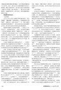 Volume 9, Number 3 October 2010 - World Psychiatric Association - Page 7