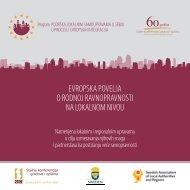 Download - Stalna konferencija gradova i opština