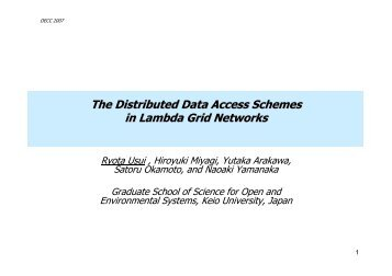 The Distributed Data Access Schemes in Lambda Grid Networks