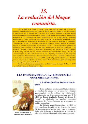 Tema 15. La evolución del bloque comunista.
