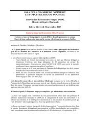 GALA DE LA CHAMBRE DE COMMERCE ET D'INDUSTRIE ...