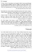 פרק אחד-עשר: הפילוסופיה היהודית באיטליה - Page 3