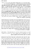 פרק אחד-עשר: הפילוסופיה היהודית באיטליה - Page 5