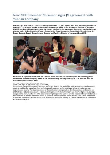 Download as pdf - NEEC