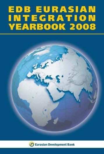 Full version 2008