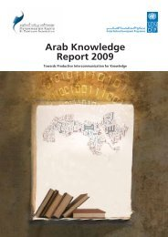 Arab Knowledge Report 2009: Towards Productive