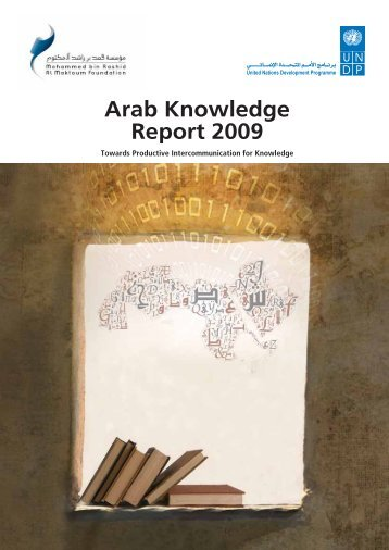 Arab Knowledge Report 2009: Towards Productive