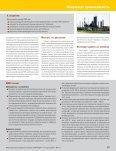 Химическая промышленность - Page 7