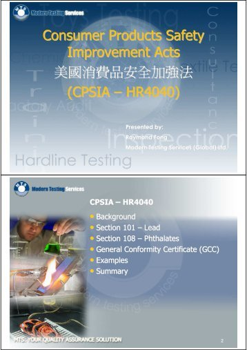MTS CPSIA Seminar - Jan 6 2008 (handout)